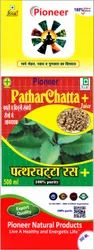 Herbal Pathar Chatta Plus Juice