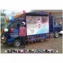 Promotional Mobile Van