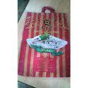 Woven Chain Bag