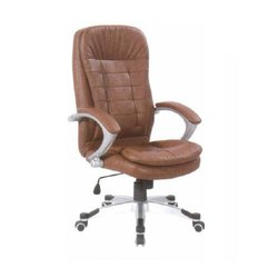 IS-C017 Brown Designer Office Chair