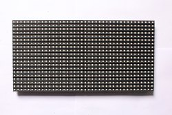 Outdoor P8 Full Color LED Module
