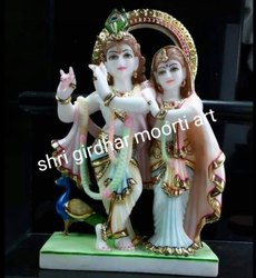 White Stone Marble Radha Krishna Moorti