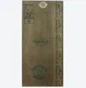 Pancham Flush Door