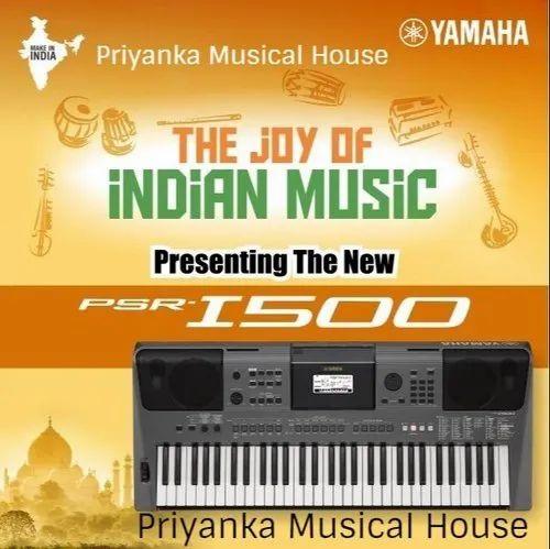 Yamaha Portable Keyboards Psr I500