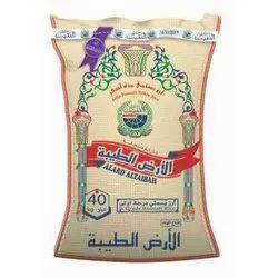 Printed Rice Jute Bag