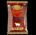 OmJee GaiChhap Curry Garam Masala Powder 1kg