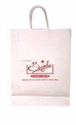 Printed Paper Carry Bag, Packaging Type: Packet