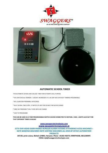 Security Camera - Auto School Bell Manufacturer from Ahmedabad