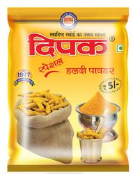 Deepak Turmeric Powder
