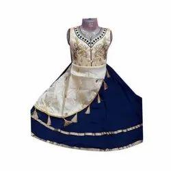 Kids Latest Designer Gown