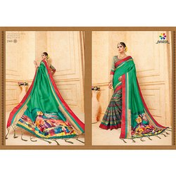 Rachna Art Silk Digital Printed Digi Mode Catalog Saree For Women 5