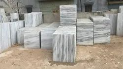 Slab, Tiles and Block Makrana Dungri Marble, Thickness: 5 To 20 mm, Flooring