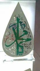 Glass Tear Drop Ya Mohammed