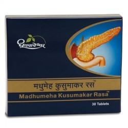 Dhootapapeshwar Madhumeha Kusumakar Rasa, for Personal, Grade Standard: Medicine Grade
