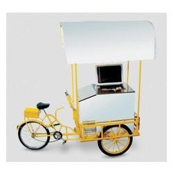 WHFG250S Push Cart Freezer