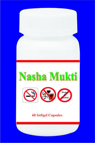 Nasha Mukti Softgel
