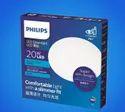 Philips Downlight Panel LED Fitting
