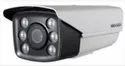 DS-2CE16C8T-IW3Z CCTV Camera