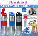 H-055 SS Color Water Bottles