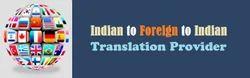 Indian Language Services In Delhi