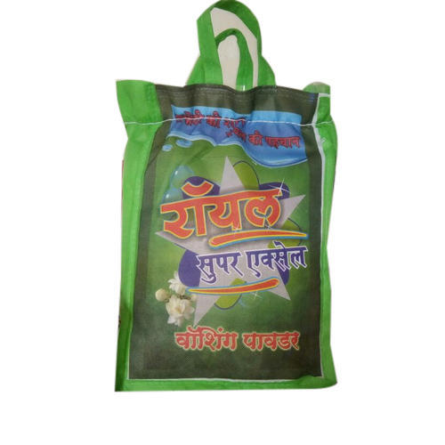 5 Kg Washing Powder