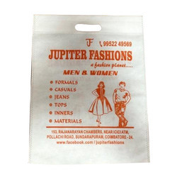 Single Color Printed PP Shopping Bag