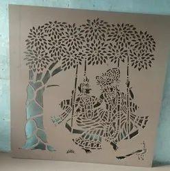 2D Cutting Radha Krishna