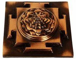 Kesar Zems Brass Shree Yantra (Copper)