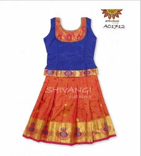 508e6d1b0e Orange Color Shivangi Soft Silk Pattu Pavadai - AC1712, Rs 1395 ...