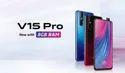 Vivo V15 Pro Mobile Phone