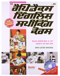 English Speaking Course Book
