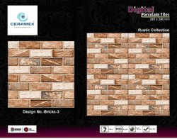 Brick Finish Rustic Floor Tile