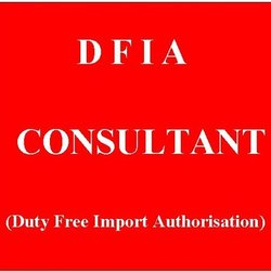 Duty Free Import Authorization