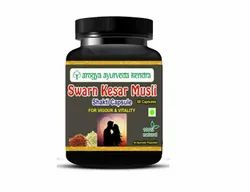 Musli Shilajit Capsule For Energy Strength Stamina & Power To Perform In Bed.