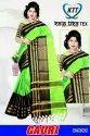 Silky cotton sarees