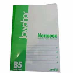 Paper Hard Bound Jawahar Writing B5 Exercise Notebook for Office