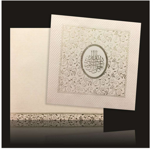 royal cream color muslim symbol wedding card - Muslim Wedding Cards