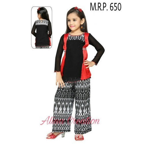 Alina Multicolor Kids Dress 07bef47e3