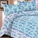 Printed Cotton Designer Bed Sheet, Size: 220 X 270 Cm