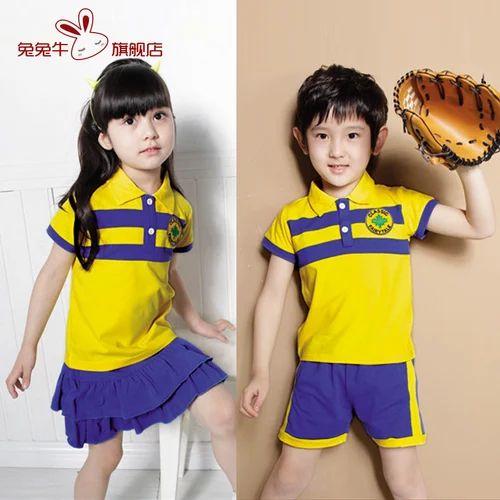 Uni Hosiery Nursery School Uniforms
