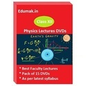 Class Xii Physics Lectures Dvds