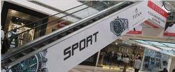 Malls  Branding Activities