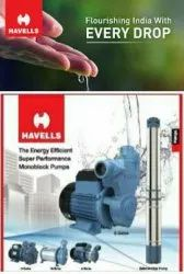 Havells Copper Single Phase Water Pump