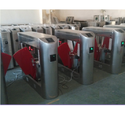 Automatic Flab Barrier Service