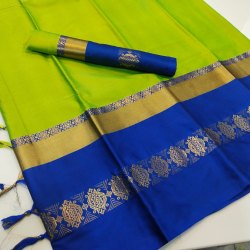 Aura Silk Saree
