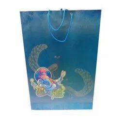 Blue Designer Paper Carry Bag, Packaging Type: Bundles