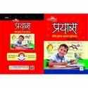 Hindi Writing Practice Book
