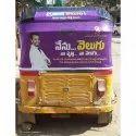 Auto Hoodie Advertising Service