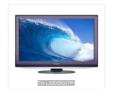 Grey Panasonic LED TV TH L32D25D (TP)