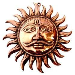 Copper Face Sun